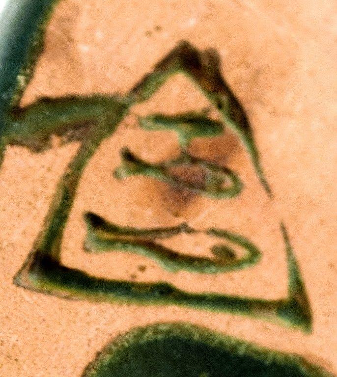bornholmsk keramik stempler .Antikvitet.  Michael Andersen keramik fra Bornholm. * Stor  bornholmsk keramik stempler